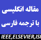 دانلود http://persell.sellu.ir/files/product-images/2016-3-30-16-48-55-139.png