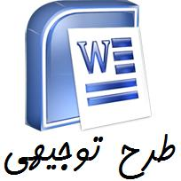 دانلود http://persell.sellu.ir/files/product-images/2016-5-10-11-14-29-826.jpg