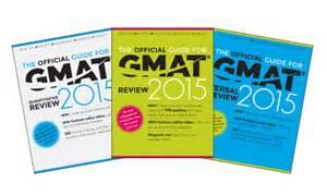 دانلود امتحان GMAT یا هوش تحصیلی