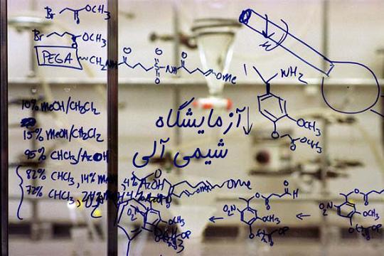 دانلود دانلود پاورپوینت آزمایشگاه شیمی آلی 2