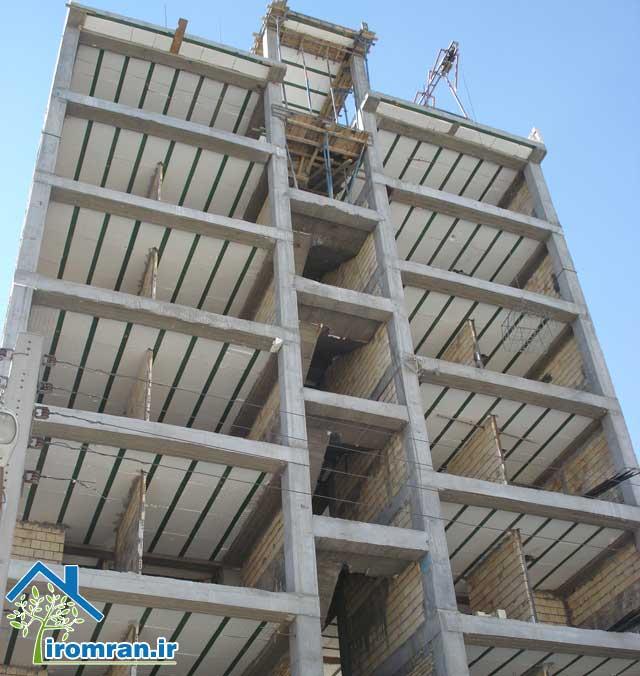 دانلود گزارش کارآموزی ساختمان سازه های بتنی